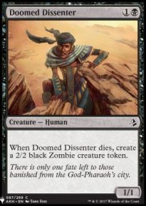 Doomed Dissenter - Mystery Booster