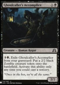 Ghoulcaller's Accomplice - Mystery Booster