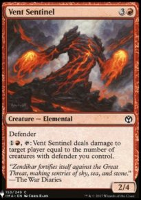 Vent Sentinel - Mystery Booster