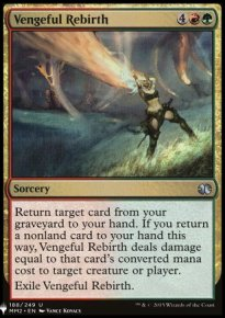 Vengeful Rebirth - Mystery Booster
