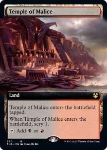 Temple of Malice 2 - Theros Beyond Death