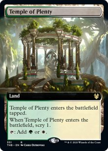 Temple of Plenty 2 - Theros Beyond Death